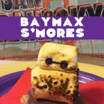 Big Hero 6 Baymax S'mores