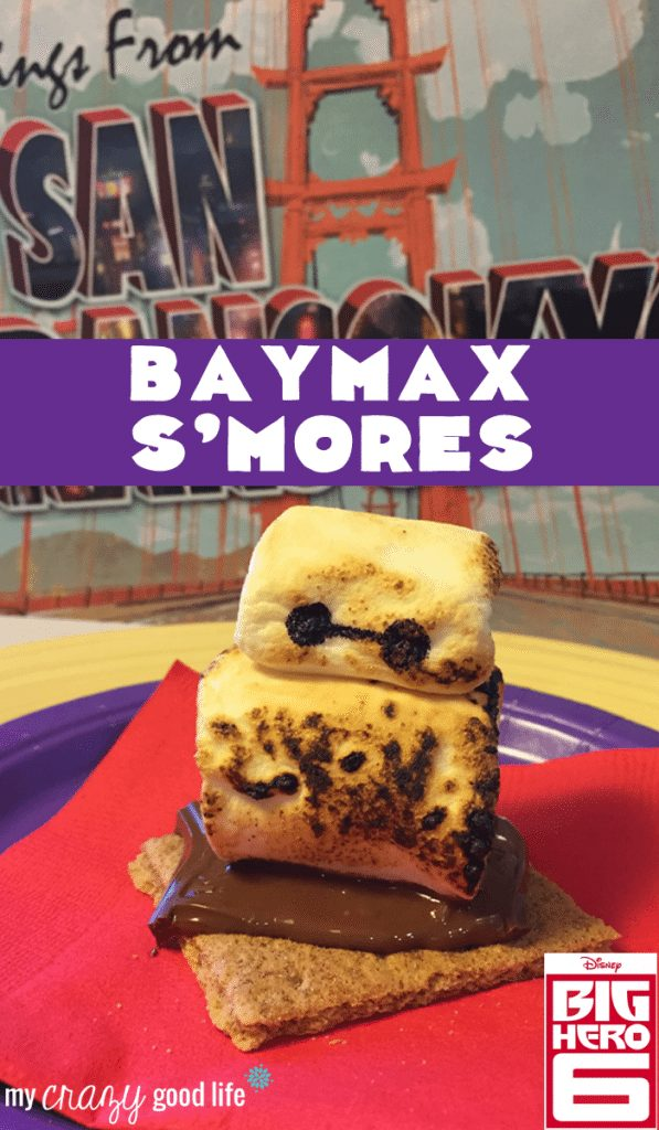 Get excited about Big Hero 6 with these Baymax S'mores #BigHero6Event