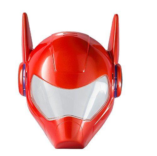 Big Hero 6 Baymax mask