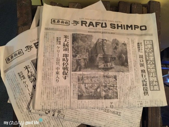 Japanese Newspapers inside Caffeine Patch