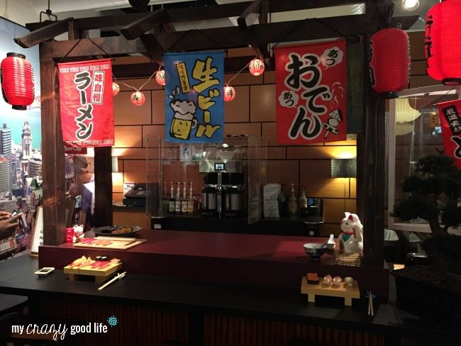 Caffeine Patch Sushi Bar located inside Disney Animation Studio