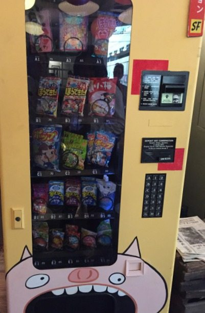Japanese Vending Machine inside Caffeine Patch