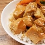 Get your Chinese Food fix with this Instant Pot Orange Chicken recipe. It's delicious and so easy! 21 Day Fix Orange Chicken with container counts.