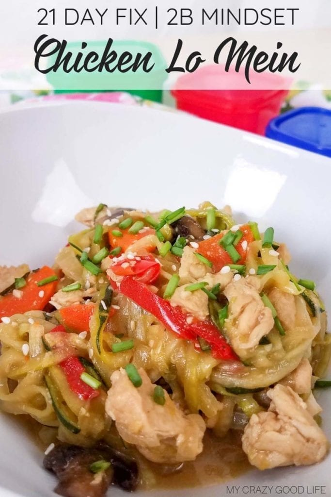 This easy Chicken Lo Mein Recipe is easy to make in your crock pot, Instant Pot, or on the stove! Healthy Chicken Lo Mein noodles are a family-friendly meal. This Chicken Lo Mein recipe has a ton of veggies in it, even zoodles, which makes it low carb! We love this healthy Chinese food recipe! #zoodles #slowcooker #veggiesmost #2bmindset #21dayfix #healthy