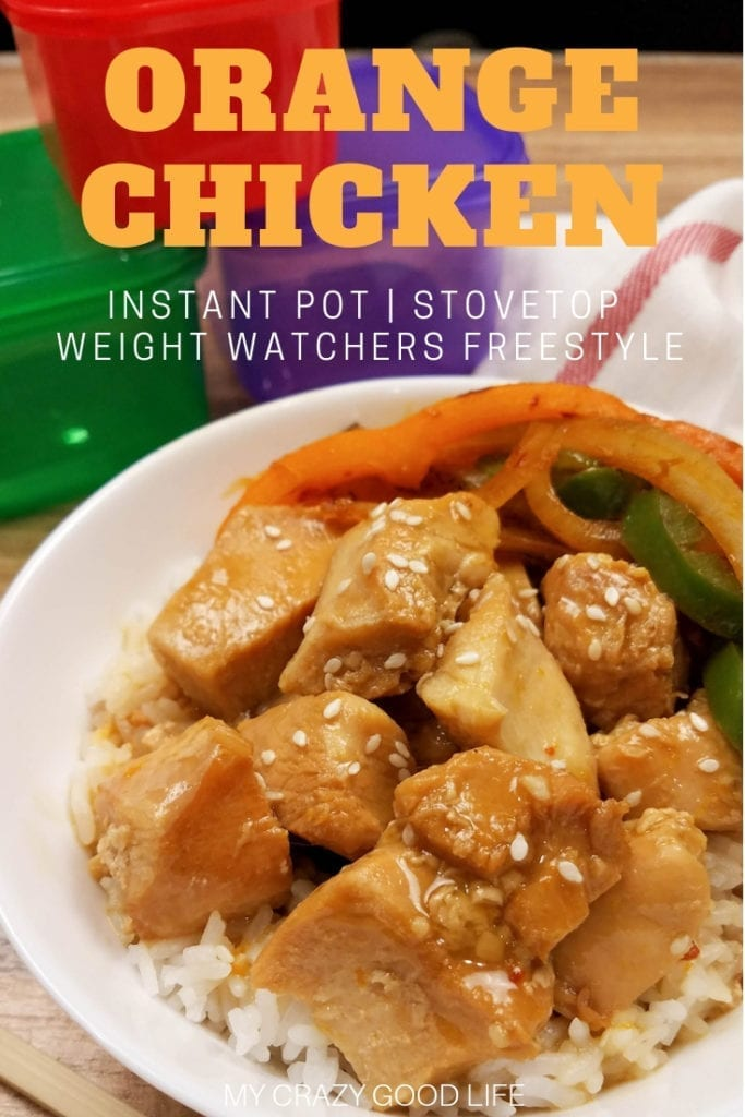 Weight Watchers Orange Chicken My Crazy Good Life