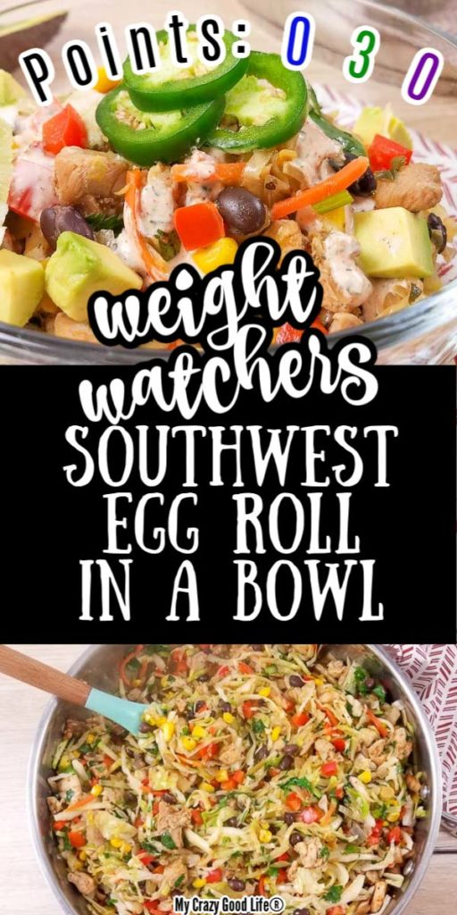 image with text for pinterest of weight watchers egg roll in a bowl