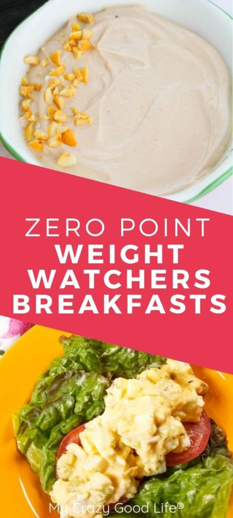 Weight Watchers Zero Point Breakfast Recipes My Crazy